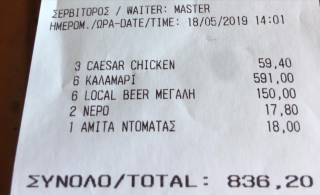 Mykonos restaurant owner hits back after tourist criticises 'rip off' £700 bill for calamari and beers